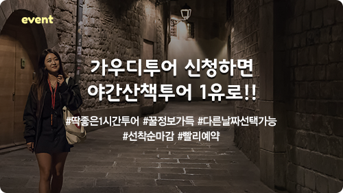02_banner_event_01
